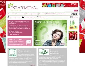 Redesign der CMS Website